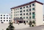 Changhai Hotel - Qufu